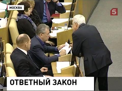 Закон Димы Яковлева