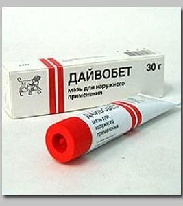 Смешные названия лекарств