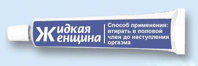картинки прикольные названия лекарств
