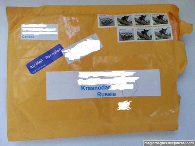 пакет из Канады