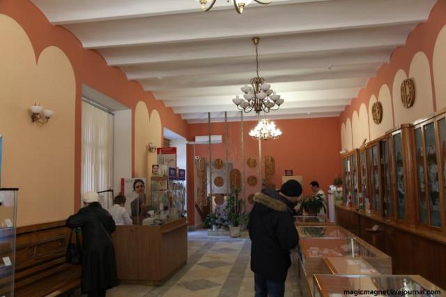 Аптека в Кисловодске