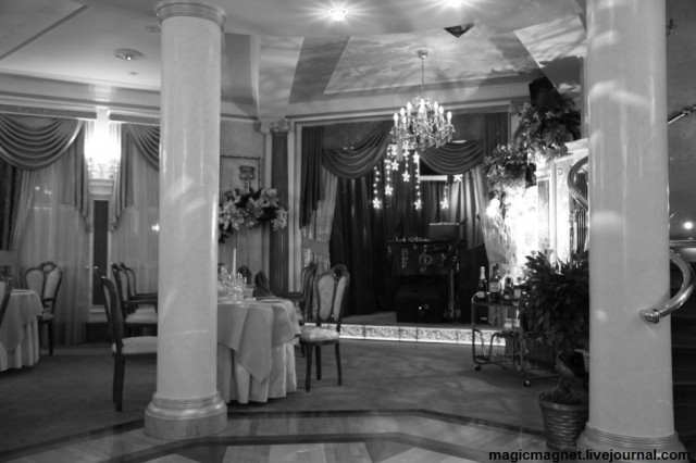 Гранд Отель, г.Кисловодск