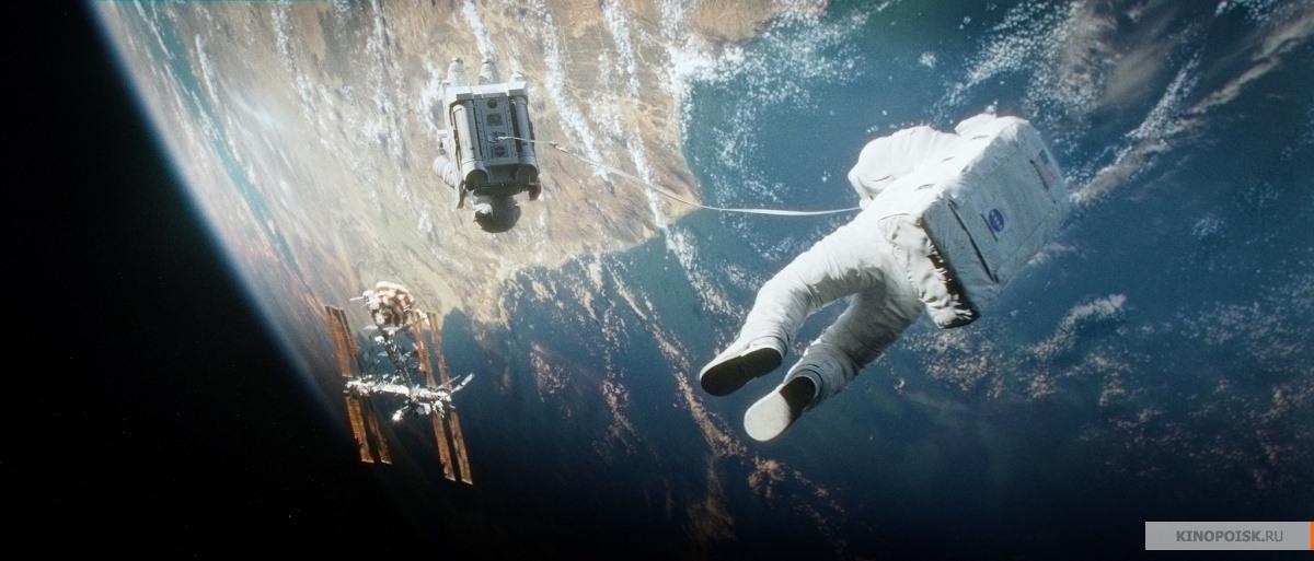 Gravity-2242501