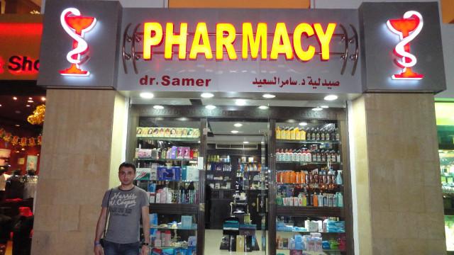 Аптека в Египте