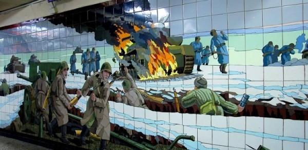 ростовская мозаика