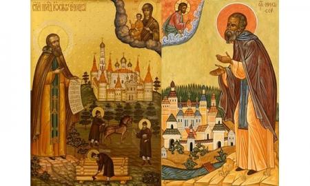 нил иосиф