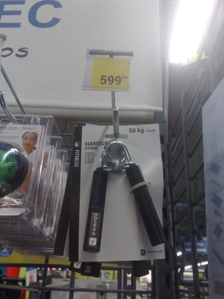 Эспандер 50 кг.jpg