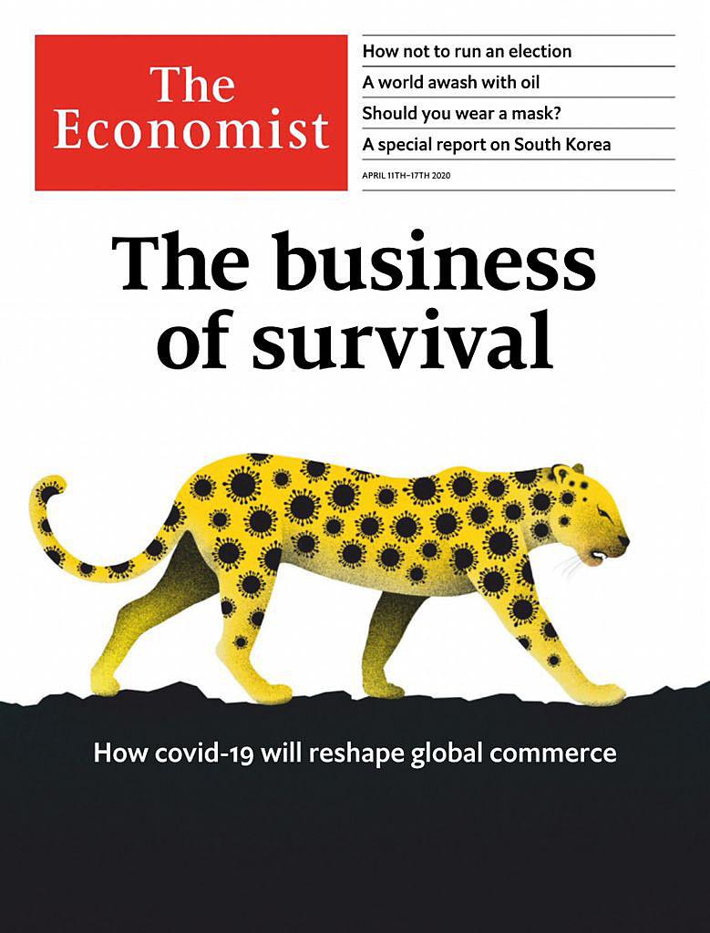 Economist 200411.jpg