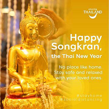 Happy Songkran.jpg