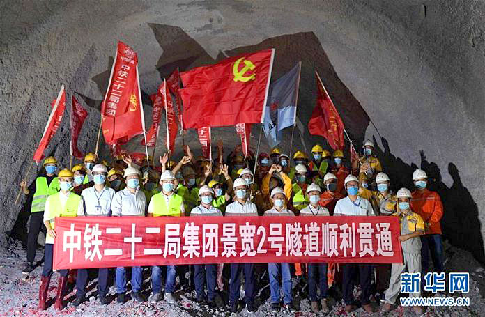 China-Laos Tunnel completed.jpg