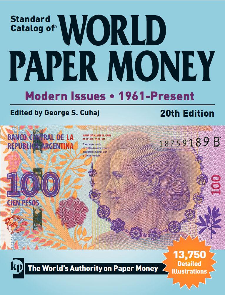 Standard Catalog of World Paper Money, Modern Issues 1961-2014.jpg