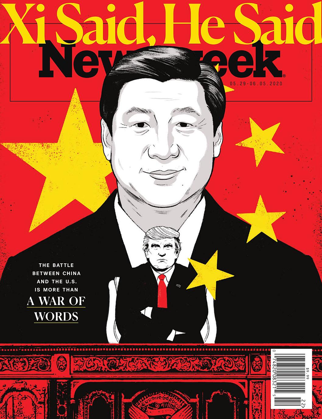 Newsweek 200529.jpg