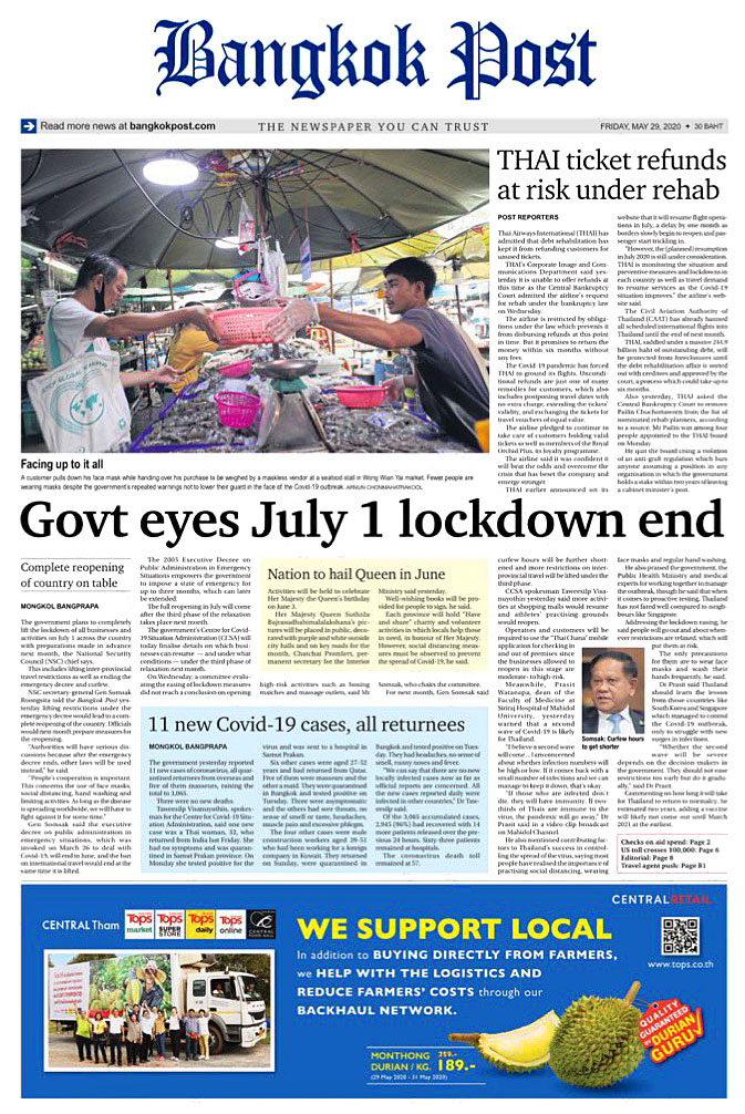Bangkok Post 200529.jpg
