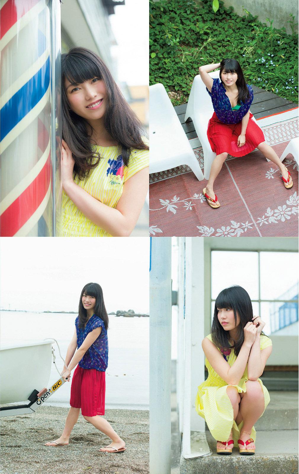 YYokoyama WPB 140526 02.jpg