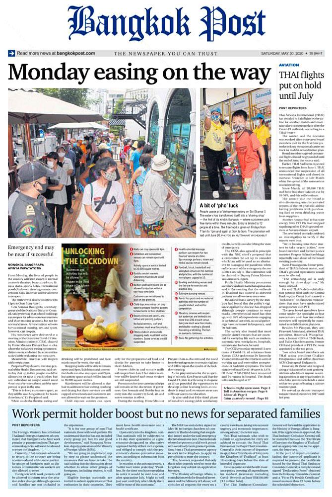 Bangkok Post 200530.jpg