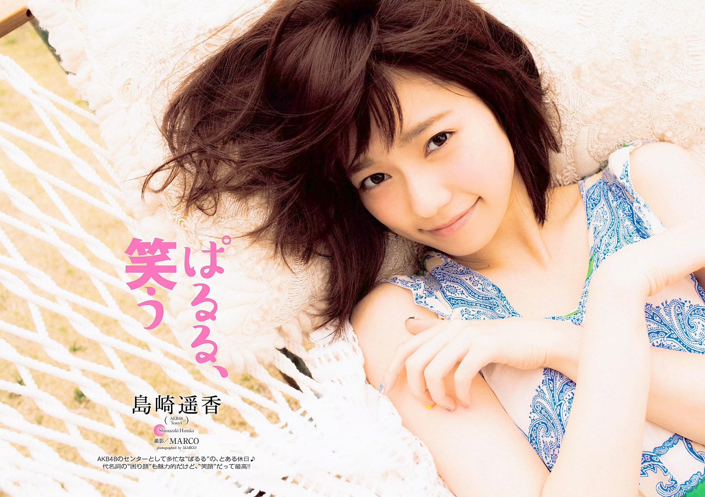 HShimazaki WPB 150615 03.jpg