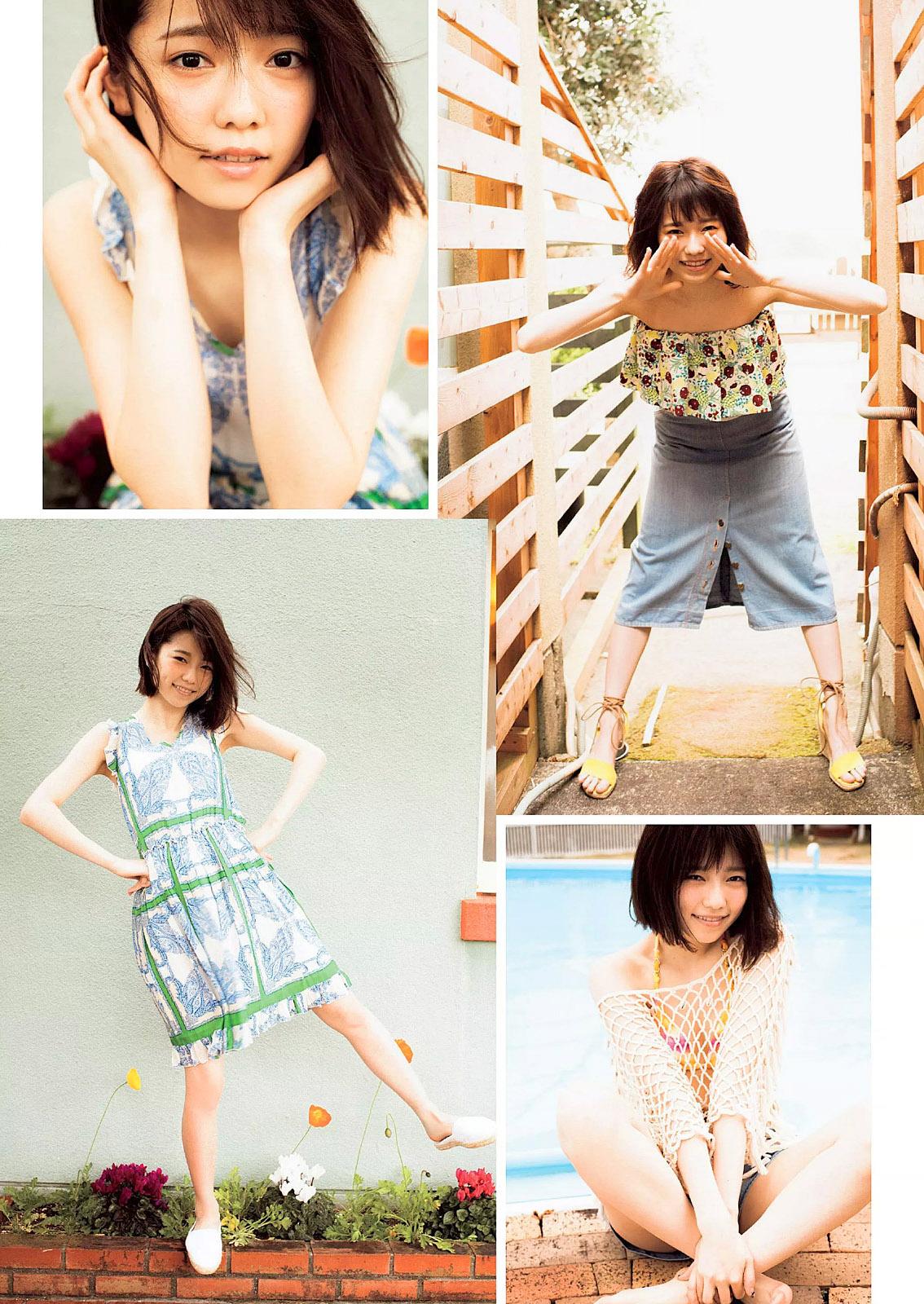 HShimazaki WPB 150615 05.jpg