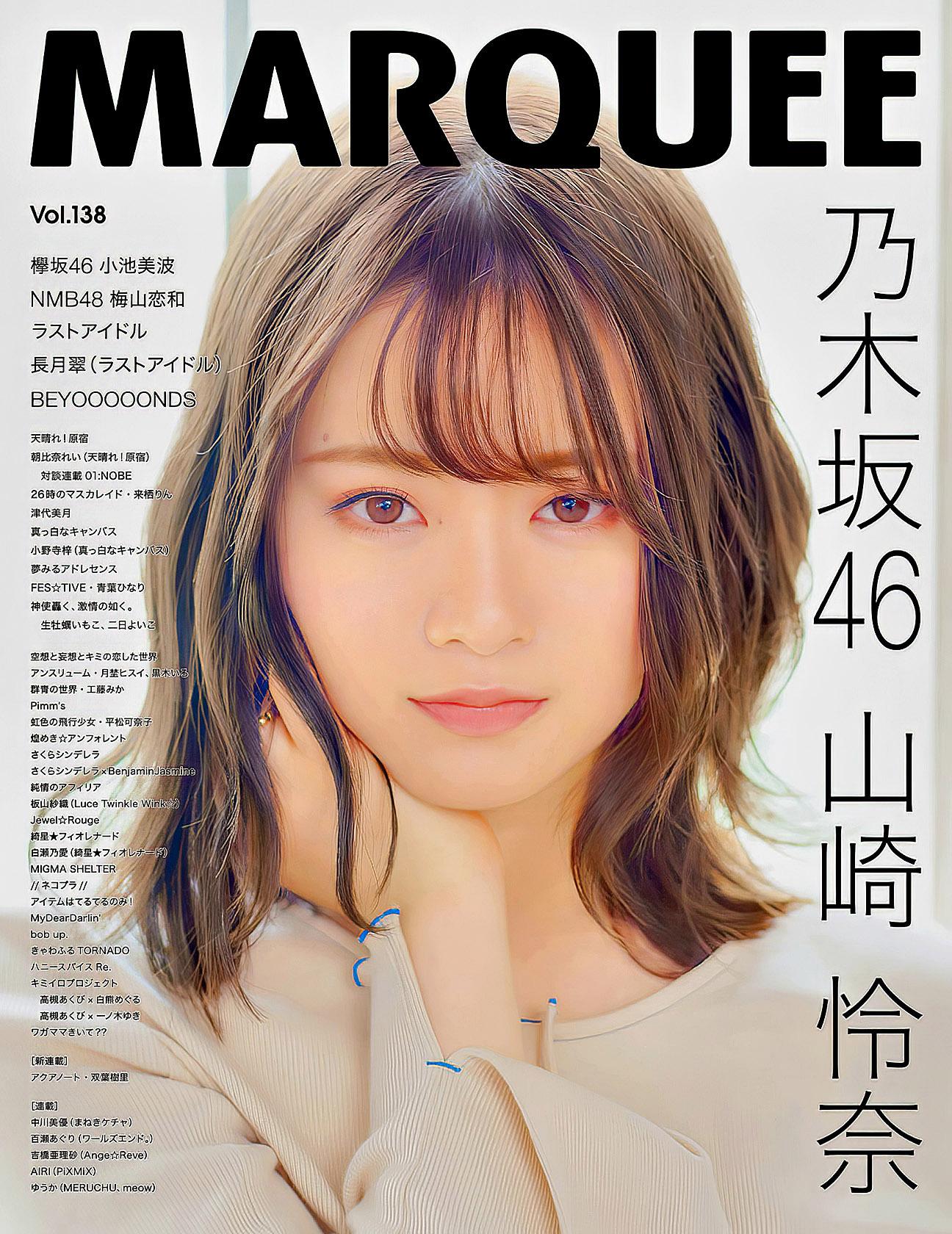 Rena Yamazaki N46 Marquee 138 2020 01.jpg