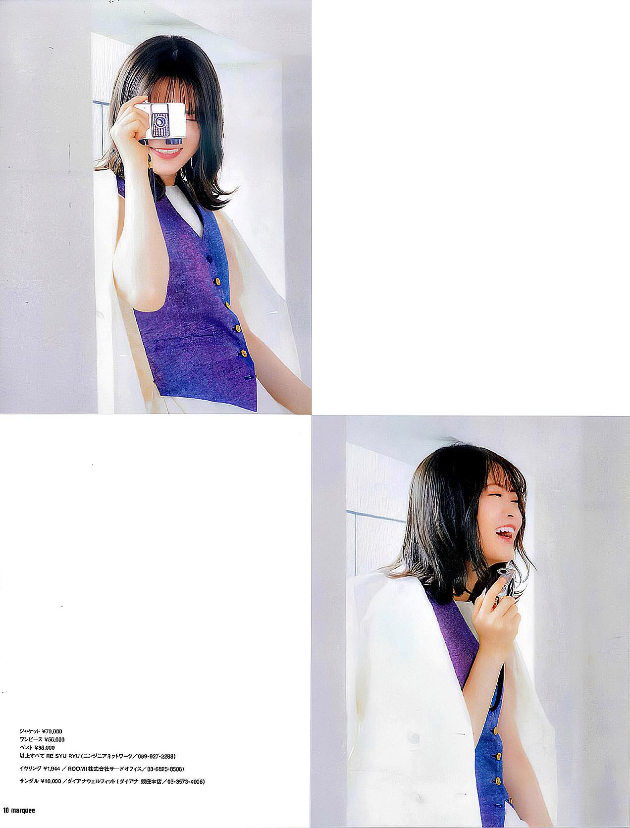 Rena Yamazaki N46 Marquee 138 2020 02.jpg