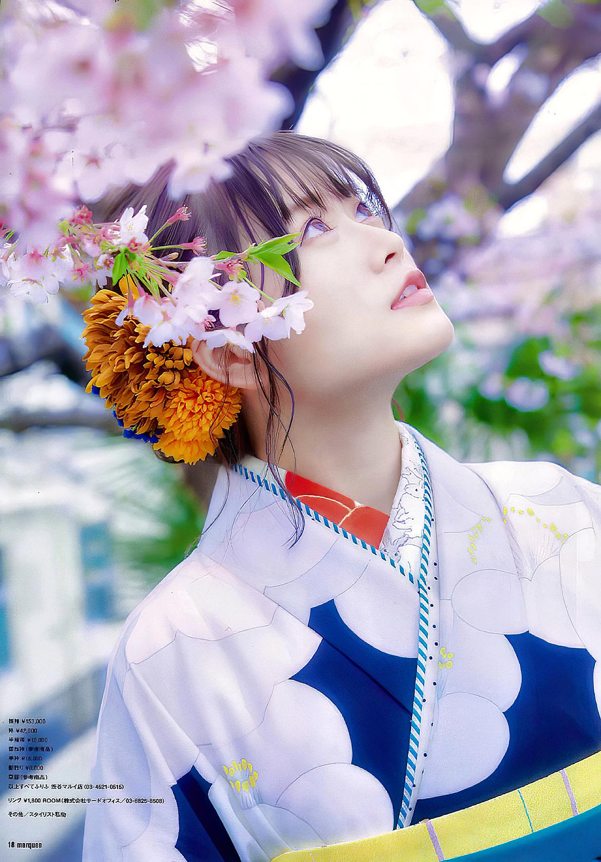 Rena Yamazaki N46 Marquee 138 2020 06.jpg
