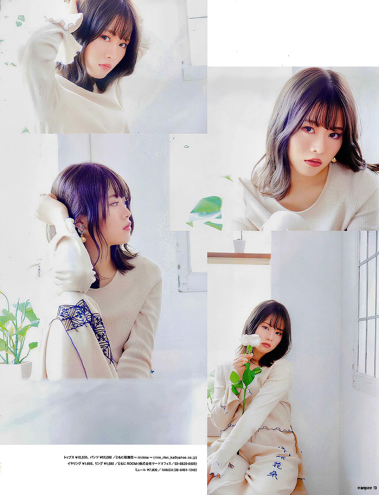 Rena Yamazaki N46 Marquee 138 2020 11.jpg