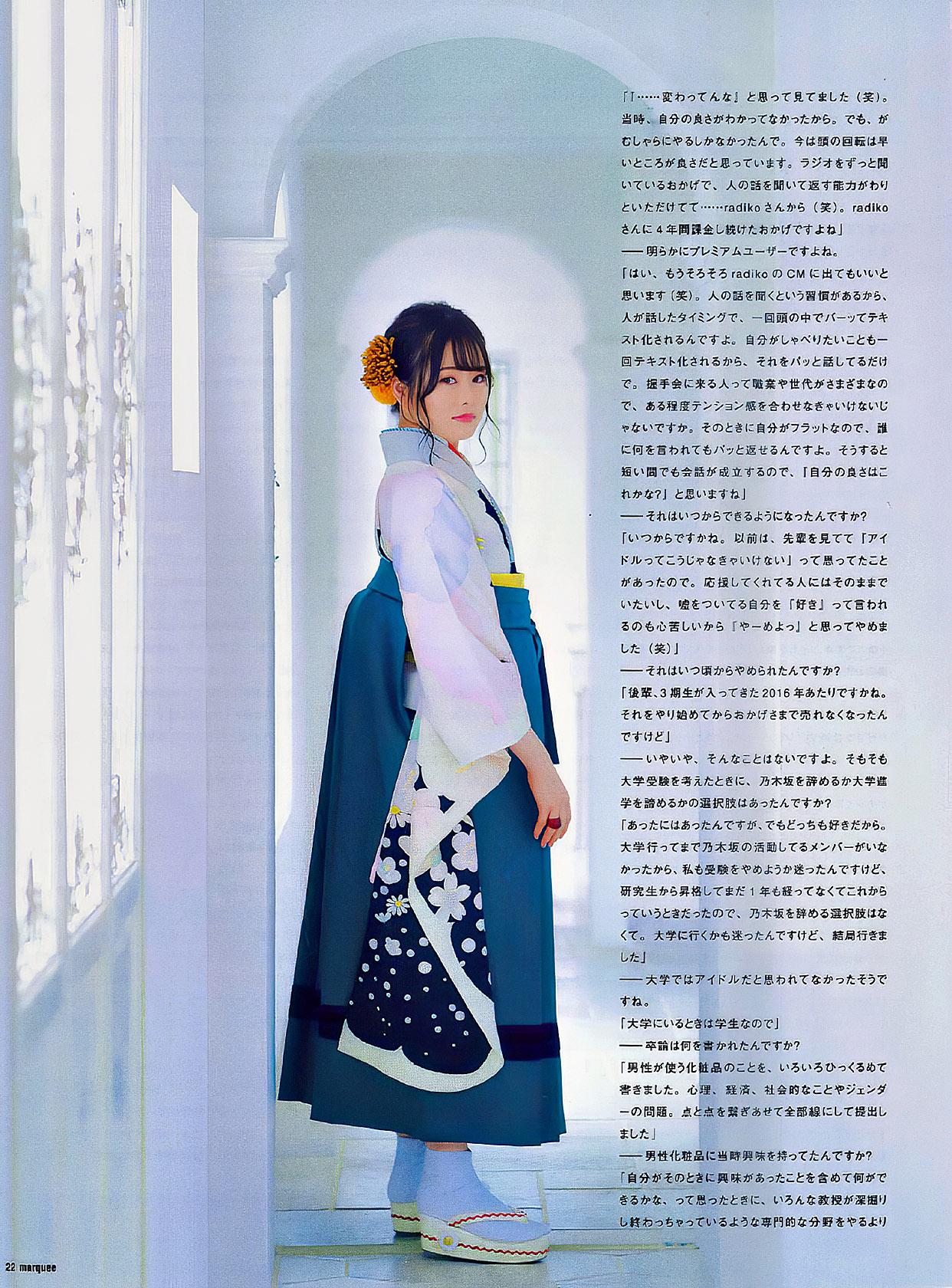 Rena Yamazaki N46 Marquee 138 2020 16.jpg