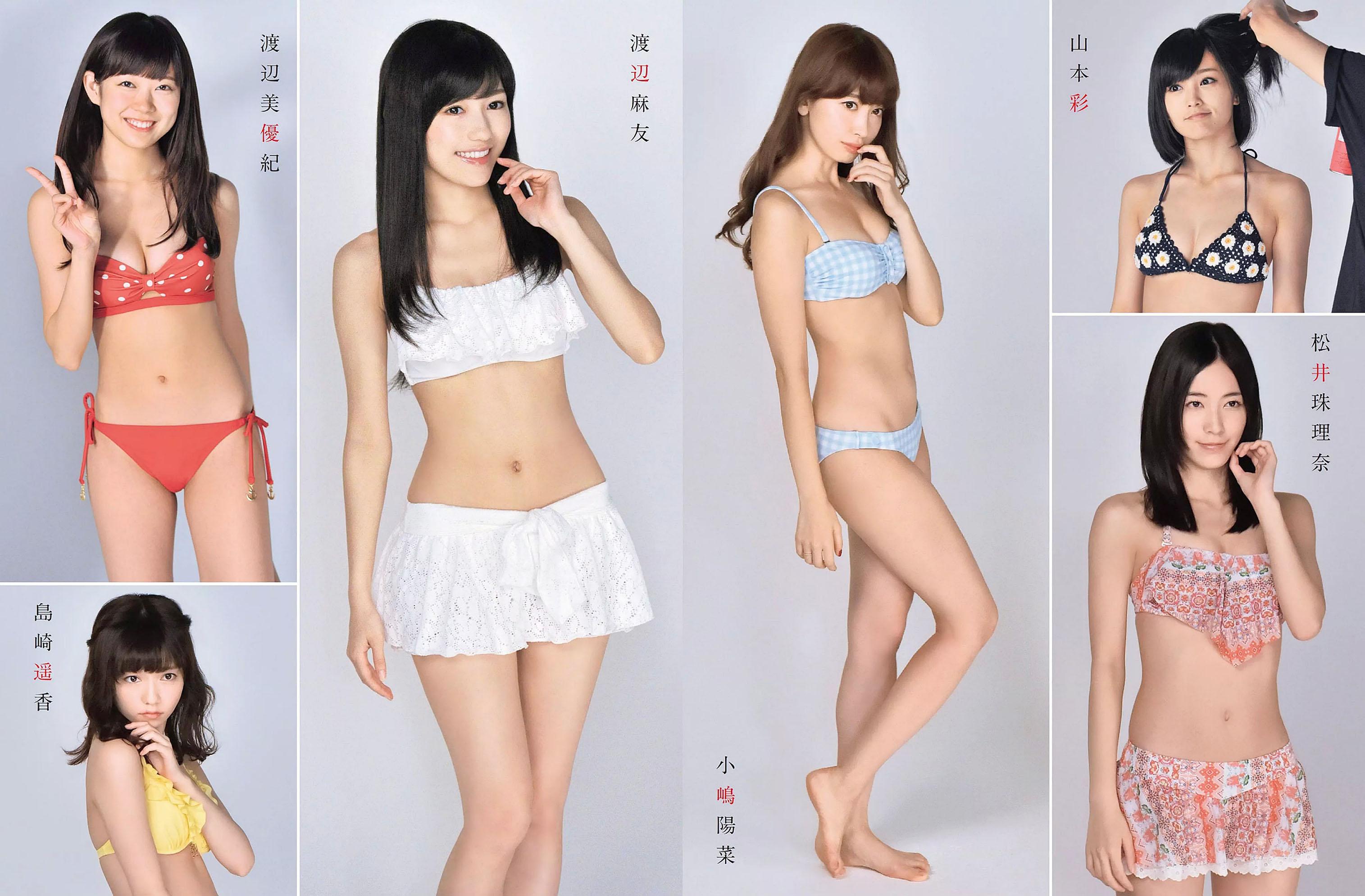 AKB48 Flash 141202 02.jpg