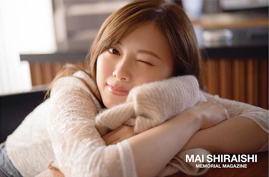 MShiraishi Memorial Magazine 02.jpg