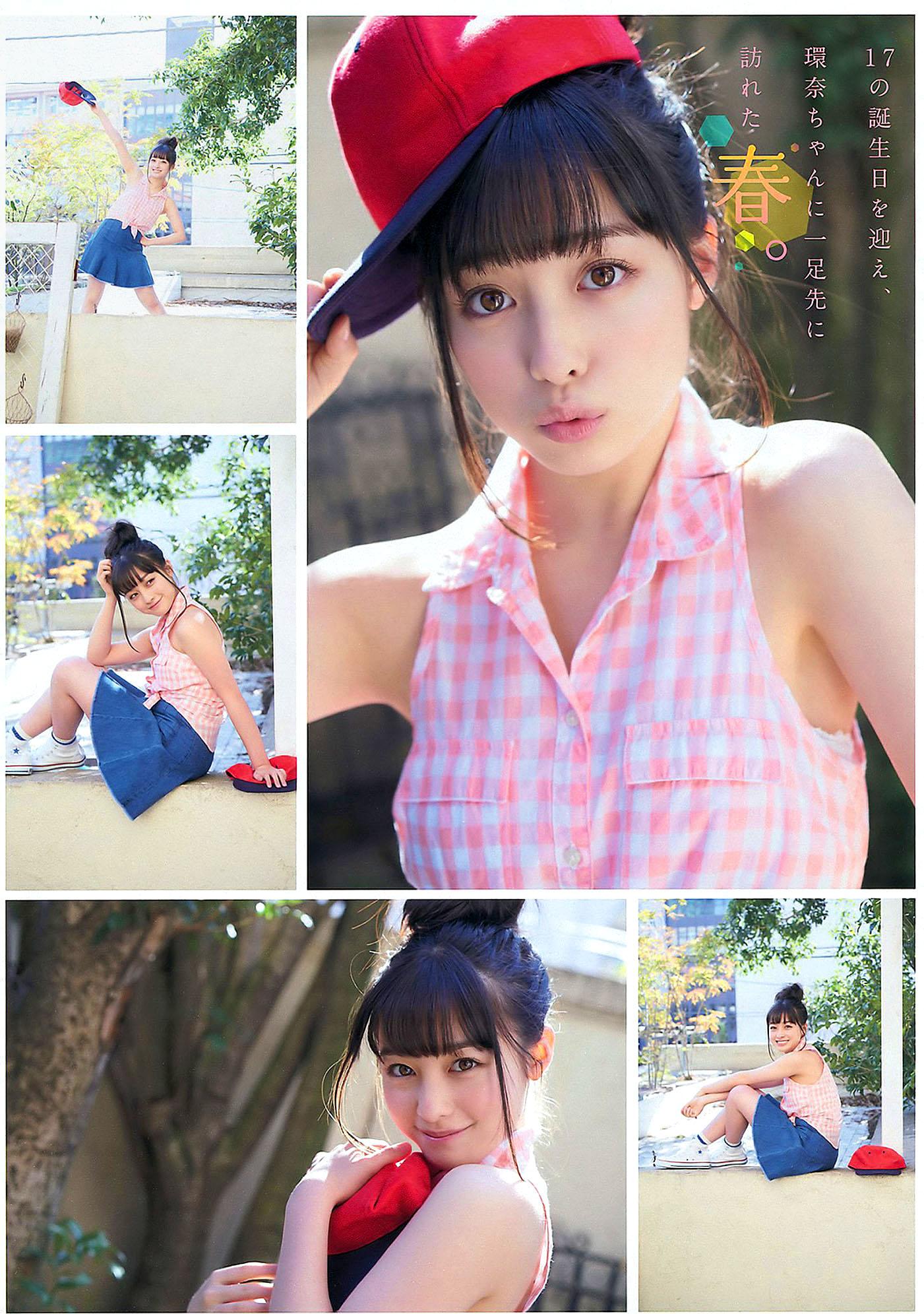KHashimoto Young Magazine 160314 03.jpg
