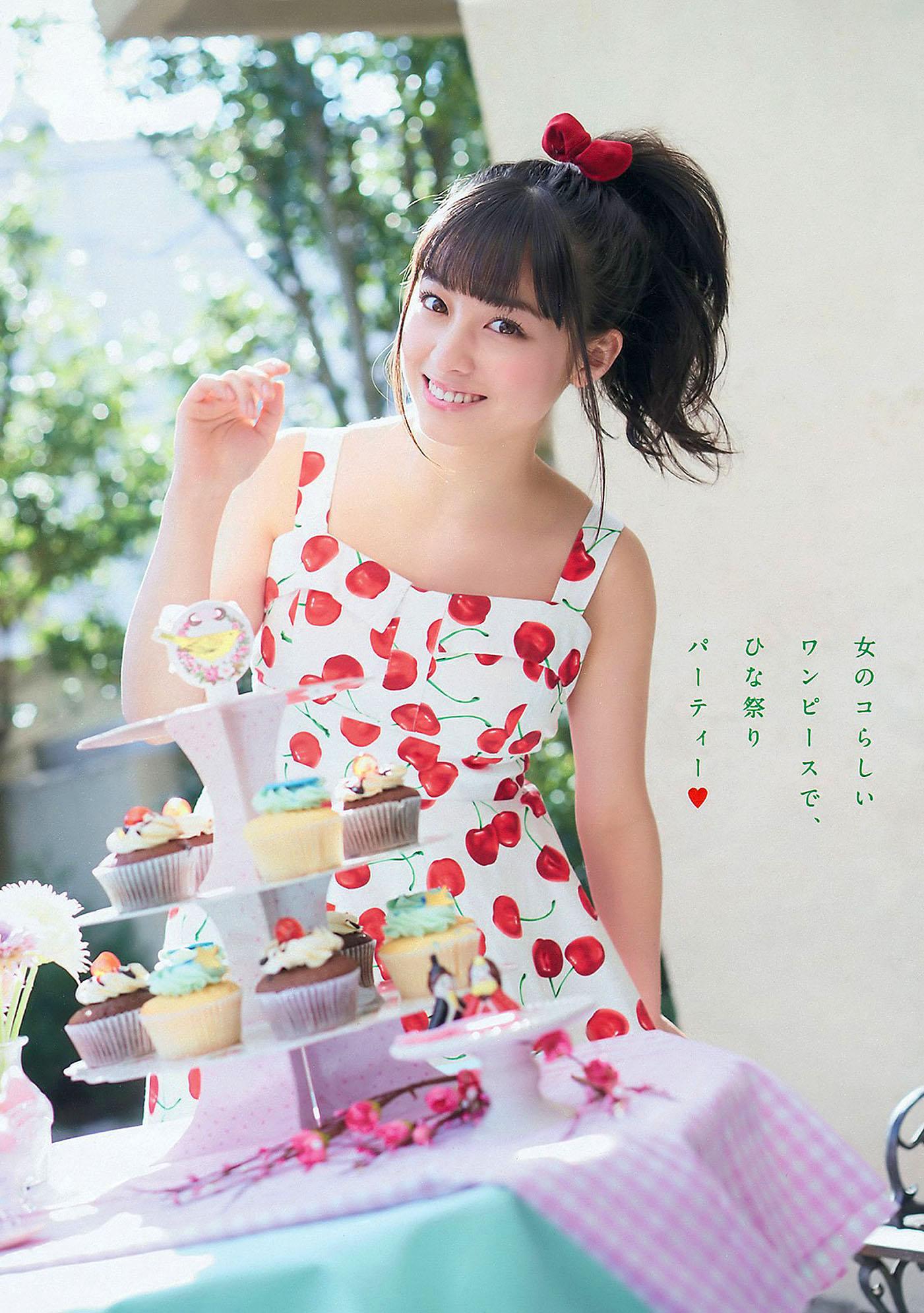 KHashimoto Young Magazine 160314 04.jpg