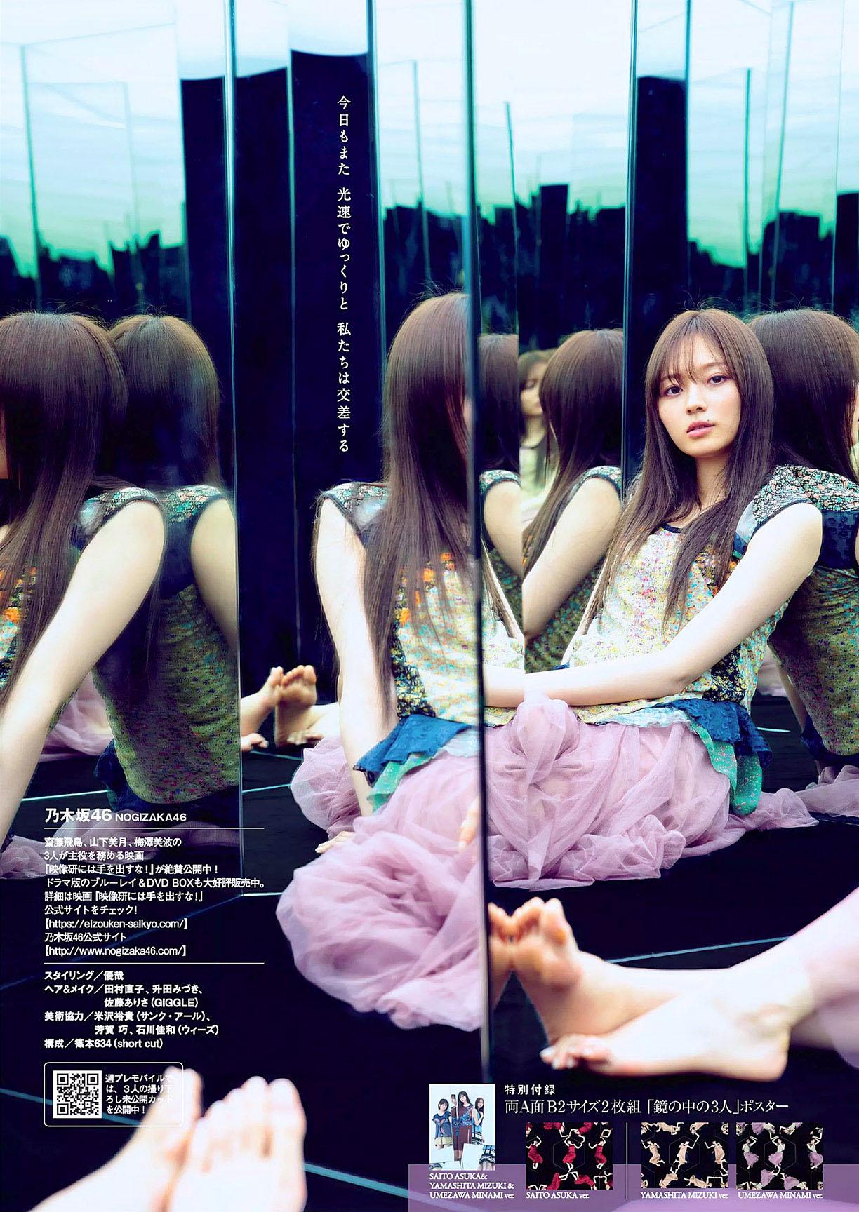 N46 WPB 201012 20.jpg