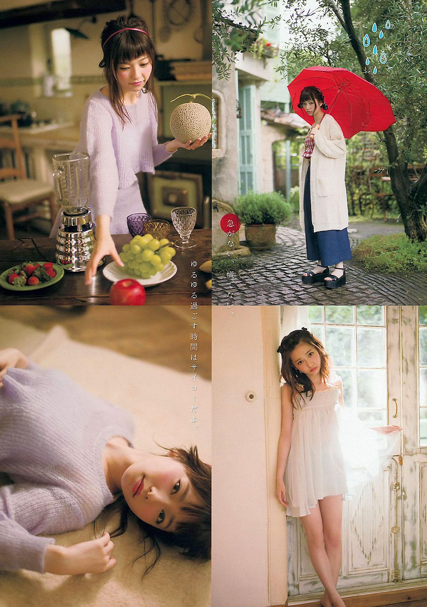 HShimazaki Young Magazine 141201 03.jpg