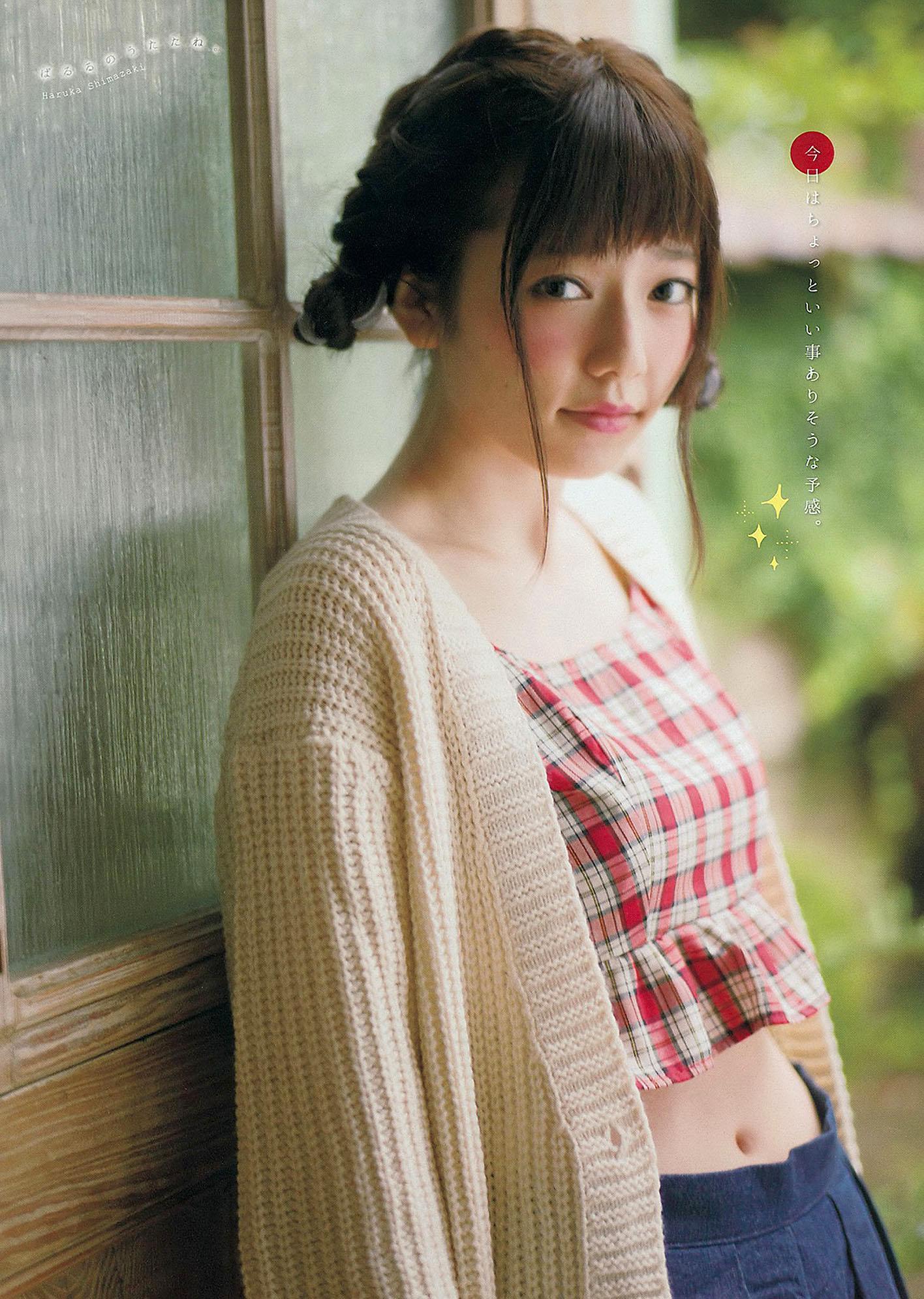HShimazaki Young Magazine 141201 04.jpg