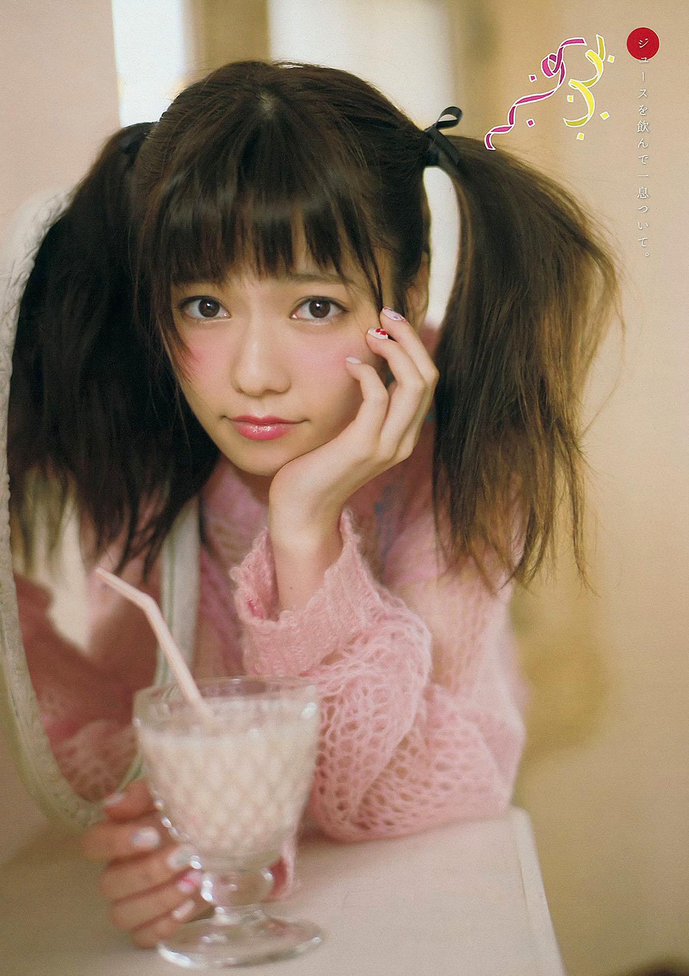 HShimazaki Young Magazine 141201 06.jpg