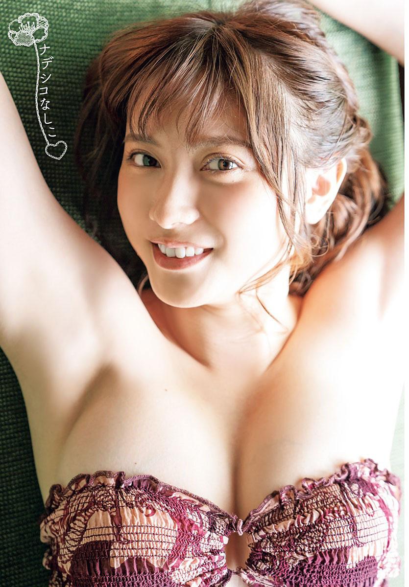 NMomotsuki Shonen Champion 201015 02.jpg
