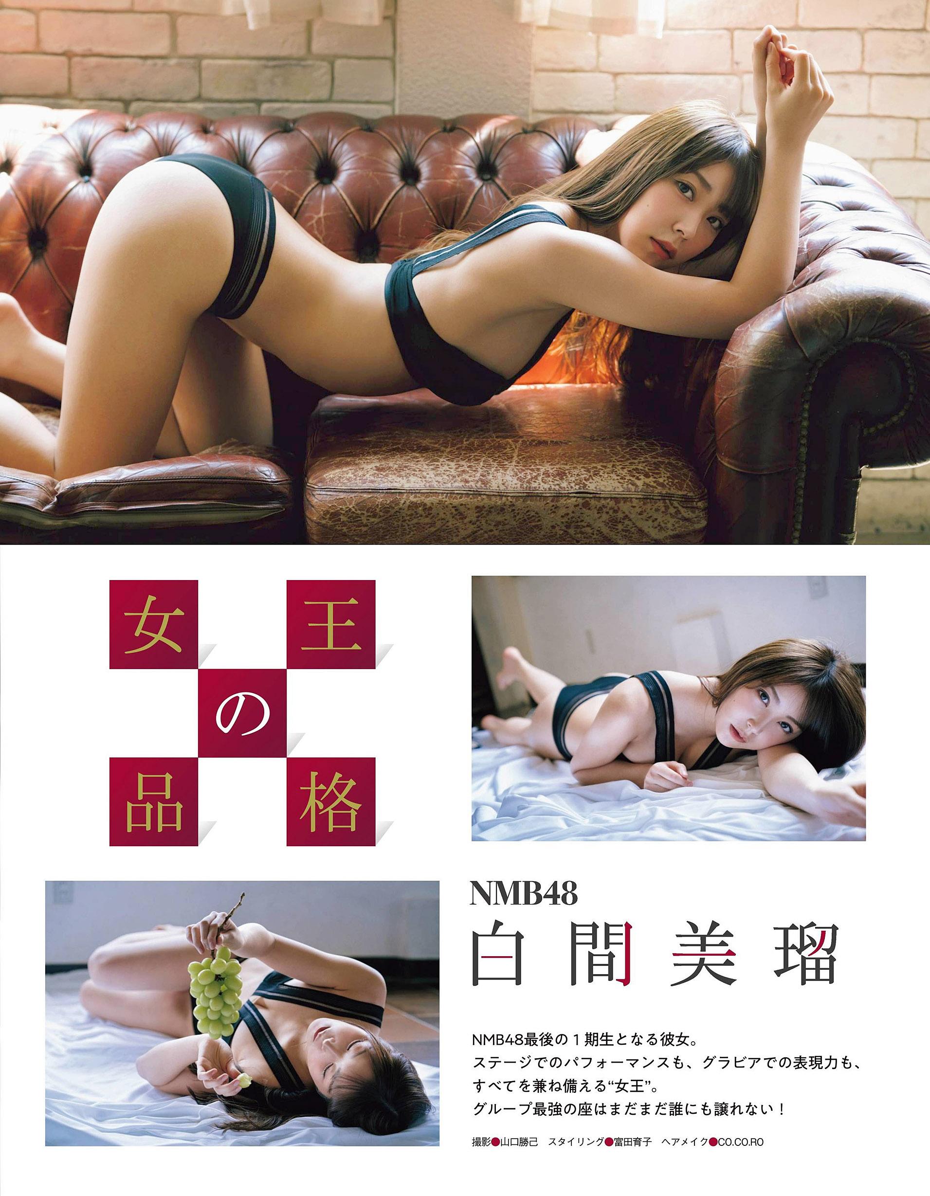 MShiromu EX-Taishu 2010 03.jpg