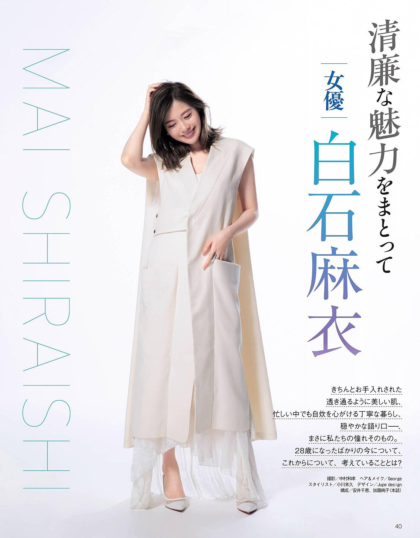 MShiraishi Biteki 2010 02.jpg