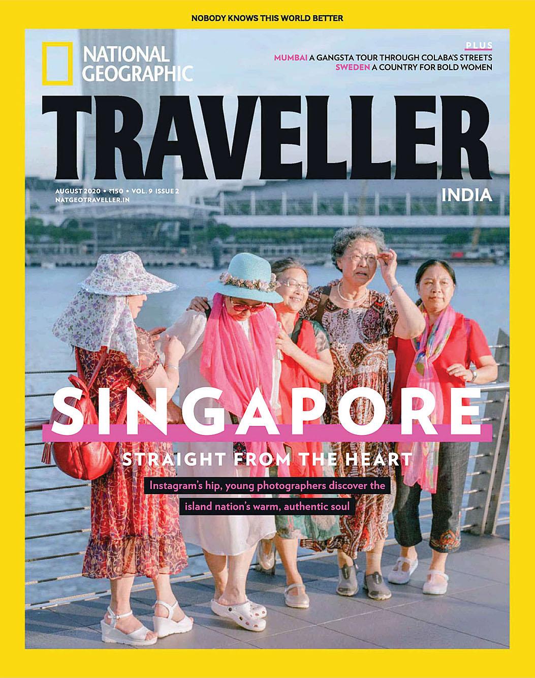 NG Traveller India 2020-08 Singapore 01.jpg