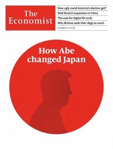 Economist Asia 200905.jpg