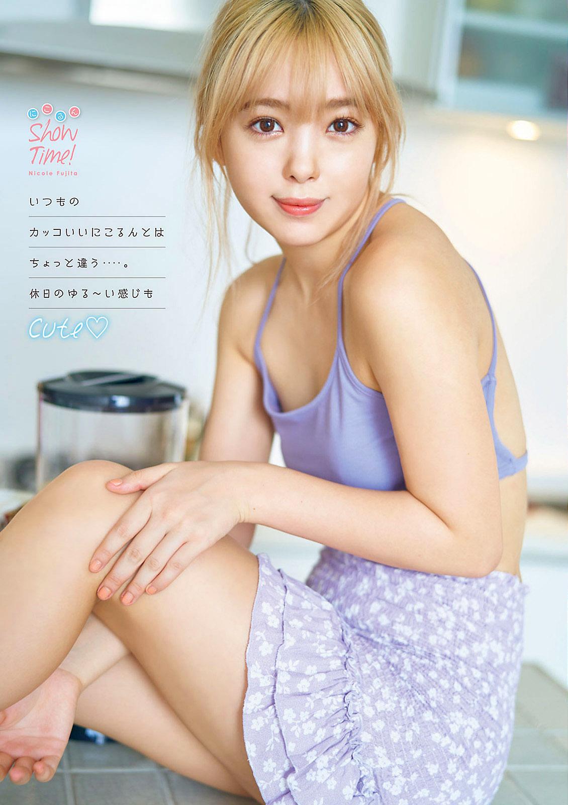 Nicole Fujita Young Magazine 200914 04.jpg