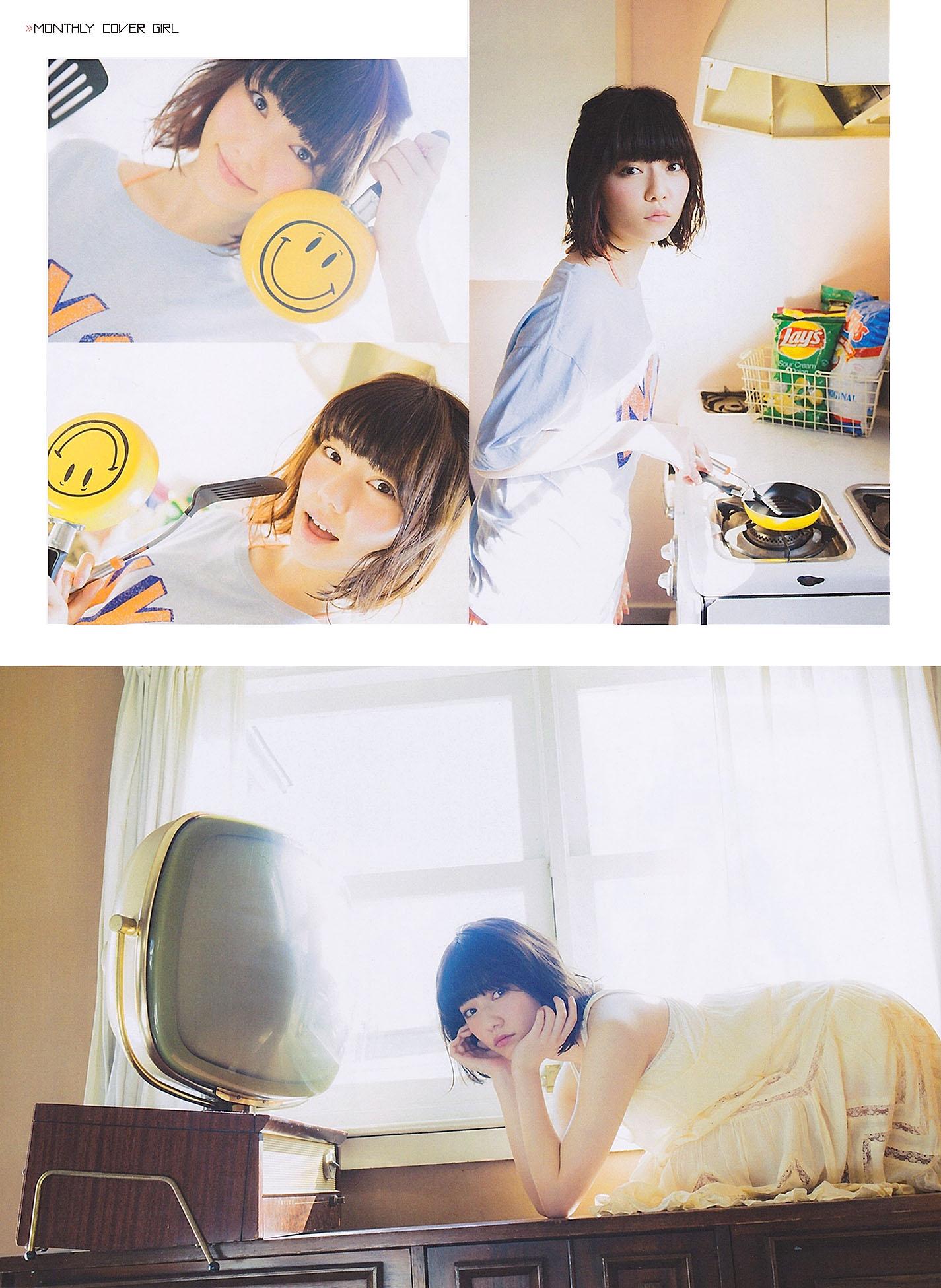 HShimazaki EnTame 1402 04.jpg