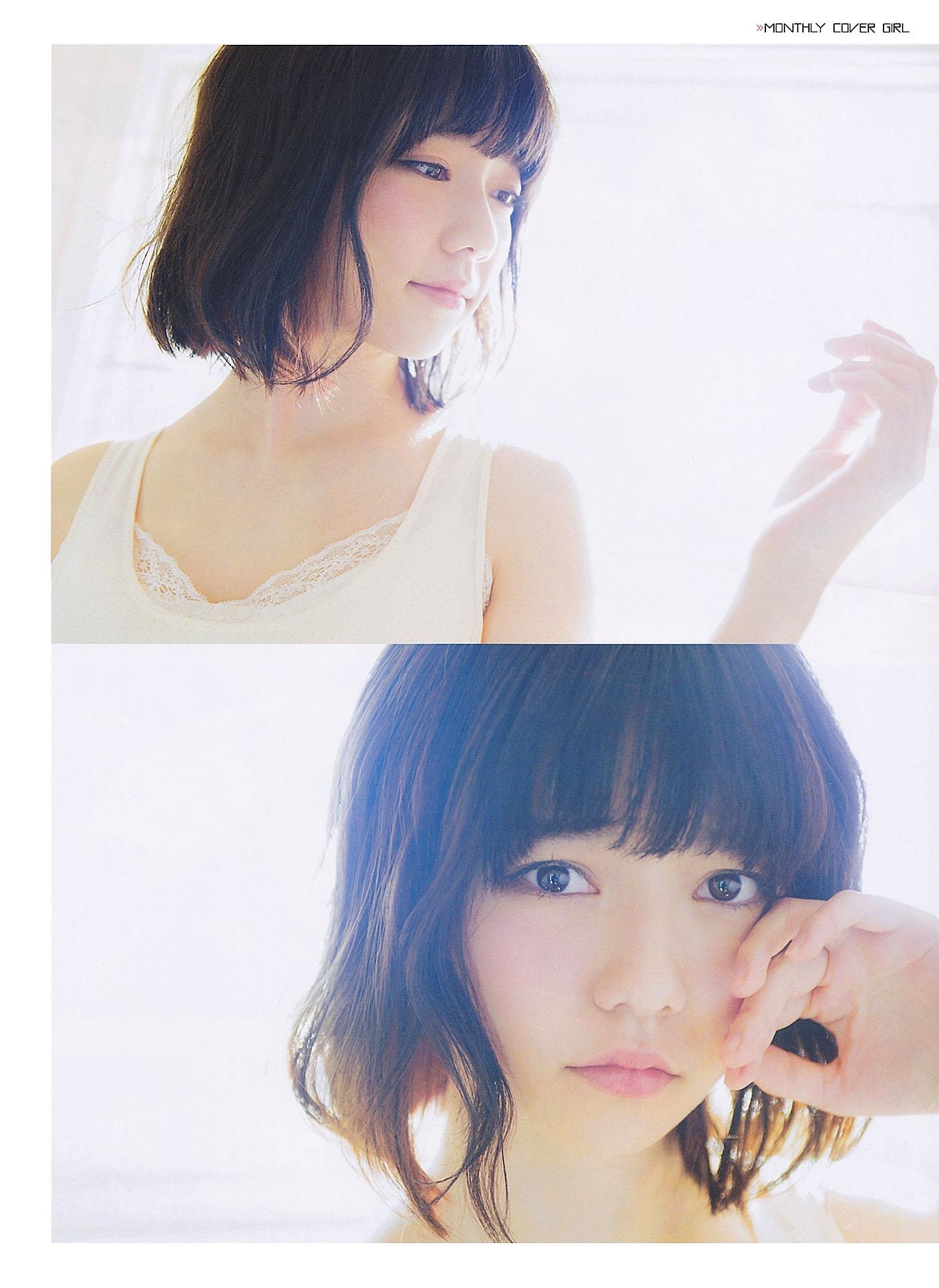 HShimazaki EnTame 1402 05.jpg