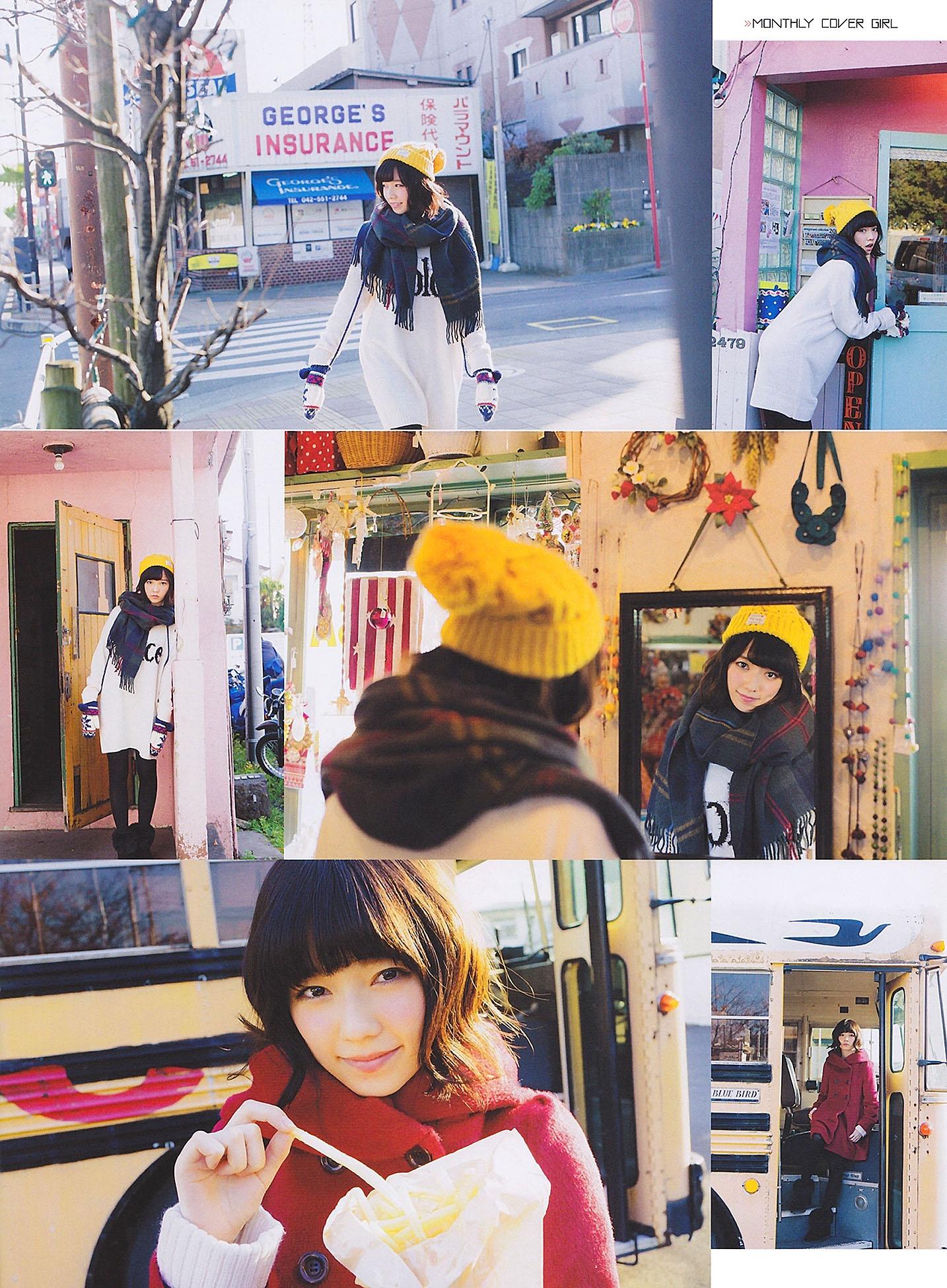 HShimazaki EnTame 1402 07.jpg