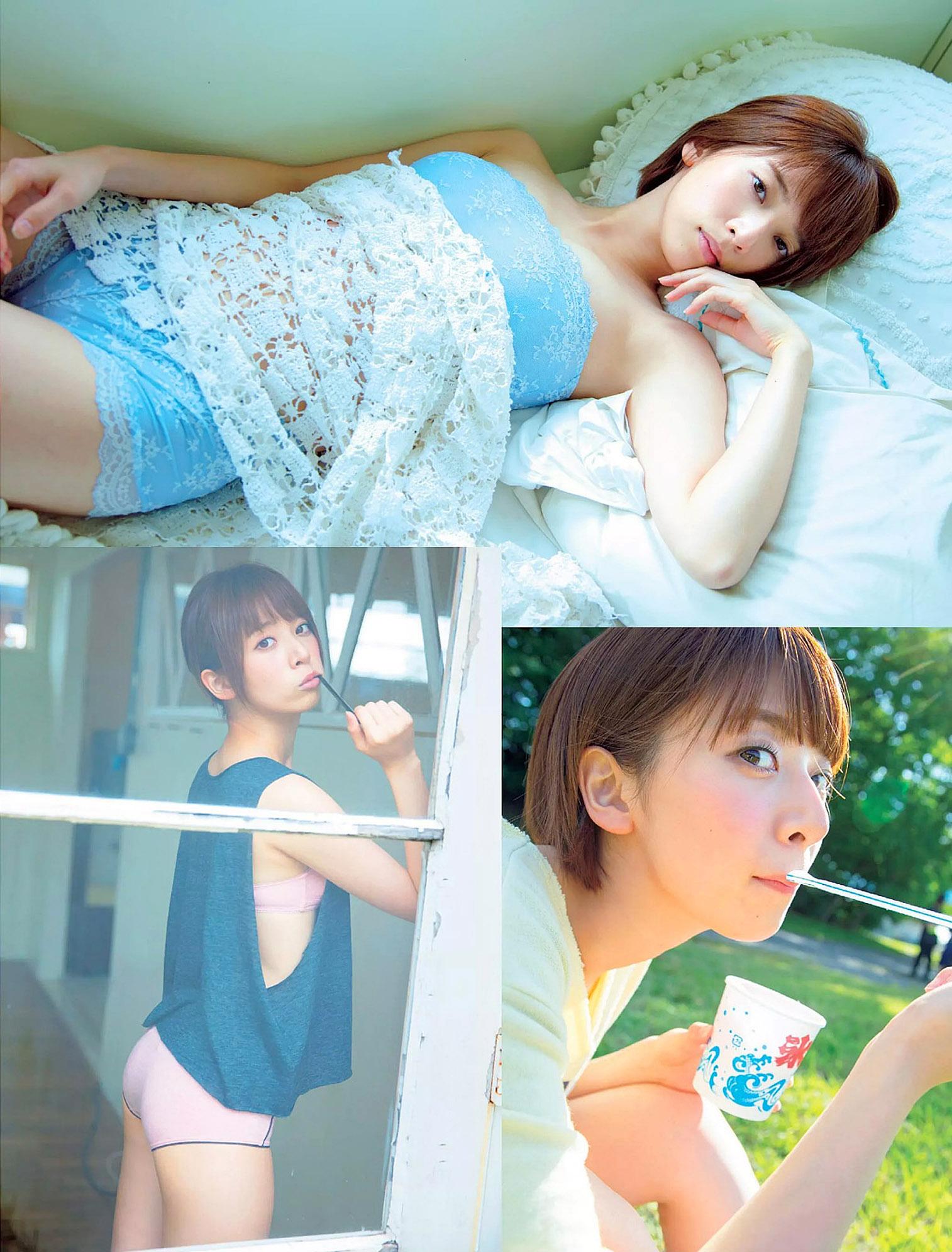 NHashimoto Flash 150922 03.jpg