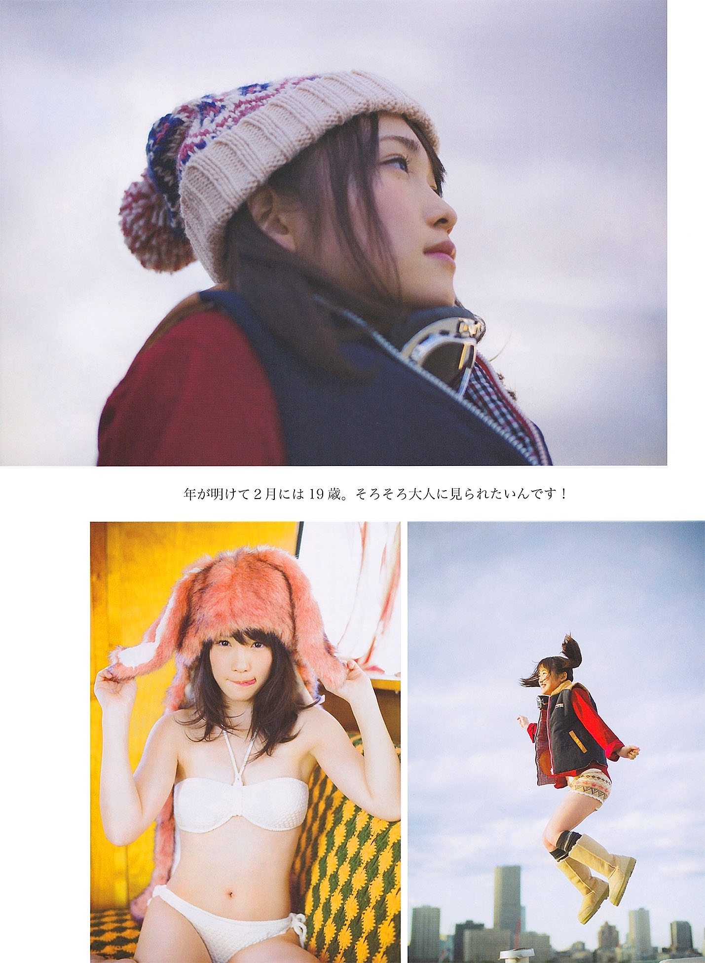 RKawaei EnTame 1402 03.jpg