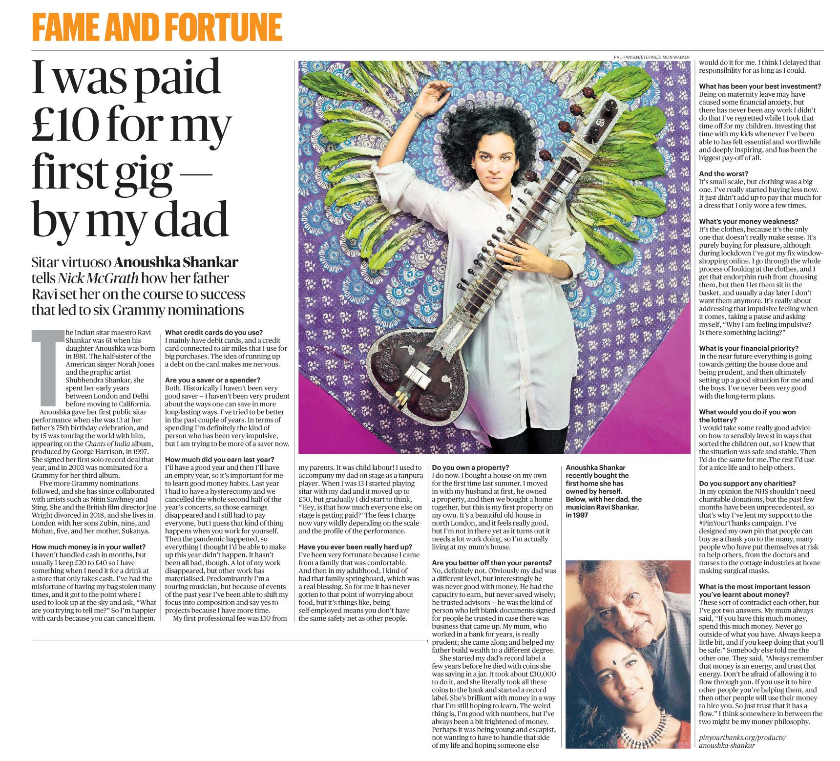 Times 200823 AShankar.jpg