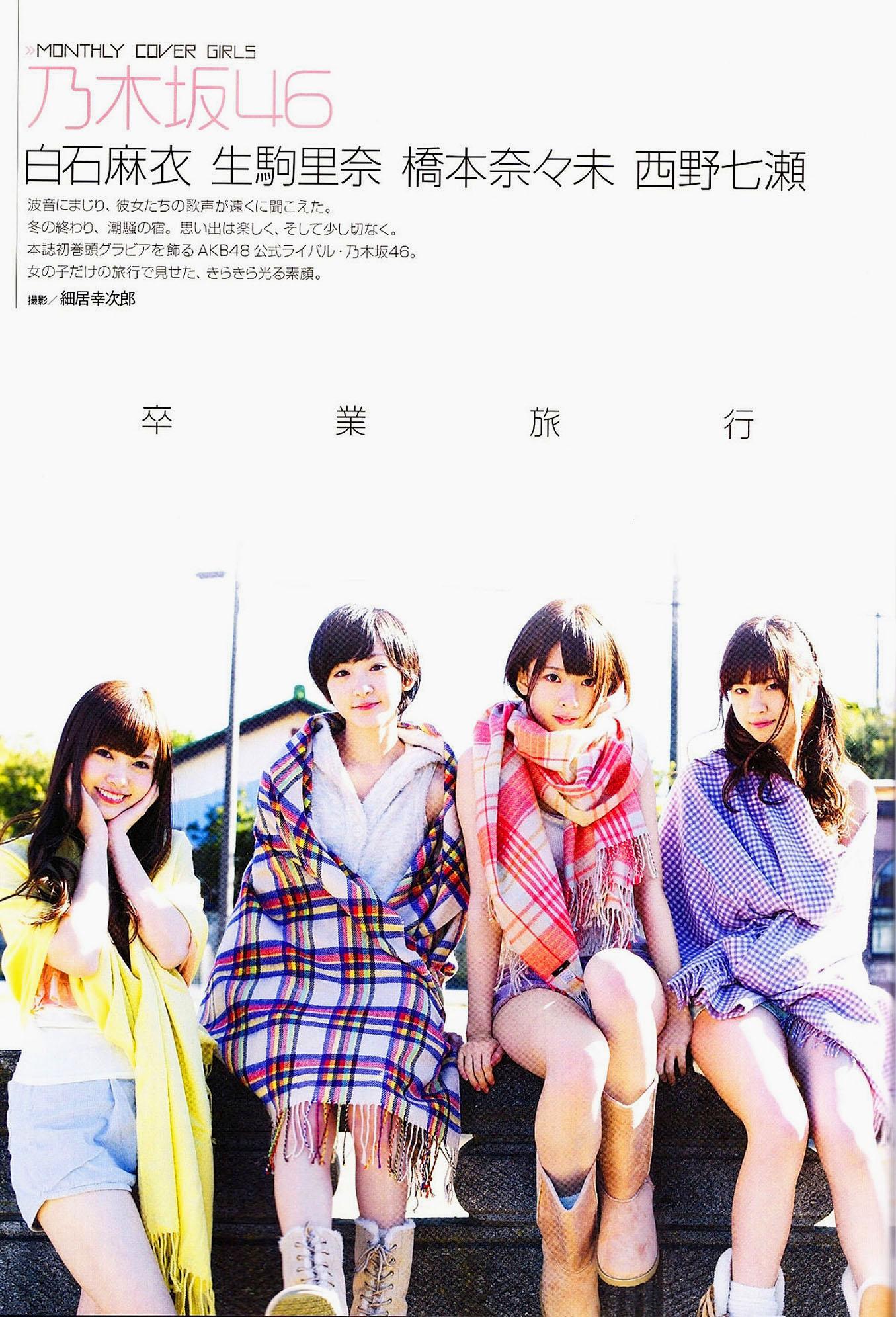 N46 EnTame 1304 04.jpg