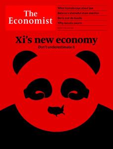 Economist 200815.jpg