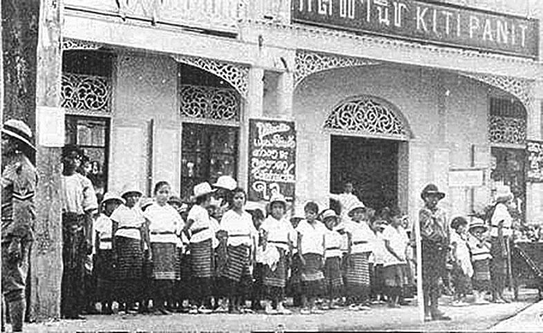 1922 Chiang Mai.jpg