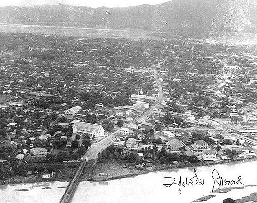 1949 Chiang Mai view.jpg